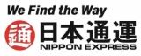 物流大手・安心の日本通運グループ企業で働いてみませんか?