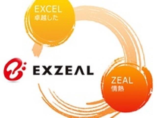 EXCEL(卓越した)とZEAL(情熱)を組み合わせた造語です