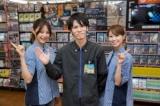 映画好き、音楽好き、ゲーム好き♪アナタの「好き」を仕事に活かそう!