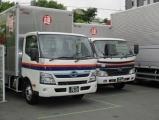 日通グループ企業のトラック輸送ドライバーとして働いてみませんか?