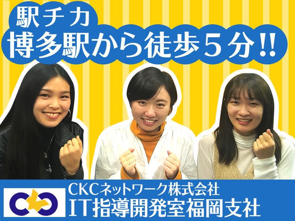 博多駅から徒歩5分!通勤しやすい指導塾です!