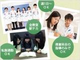塾講師をやったことがなかったというメンバーも多数。