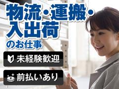 週5/1000円のお仕事です!