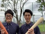 【高時給のチャンス】★野球好き・スポーツ好き大必見★