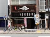 香川県庁すぐ近く!未経験者歓迎♪サポート体制もバッチリです!