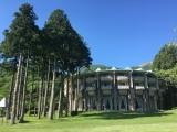 建築ファンの憧れ。昭和の名建築家・村野藤吾の代表作