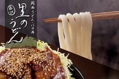 ★大人気!藤沢名物里のうどんの「バラ丼」です★