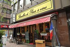 活気にみちた空気はまるでパリのレストラン!