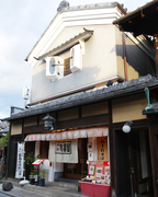 京の観光名所 清水三寧坂です