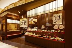 イオンモール京都桂川2階です