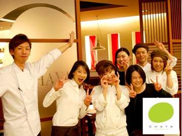 仲が良い&健康的なスタッフたち。楽しく働きたい人集まれ!