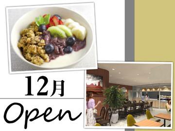 12月7日オープン!日比谷シャンテ店が生まれ変わります☆