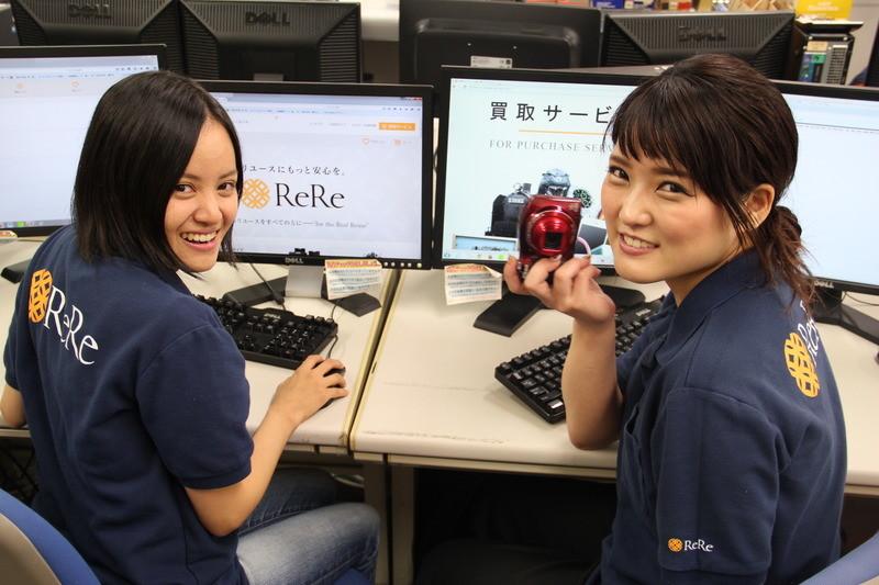 日本初!「ネット型リユースショップ」を運営しています!