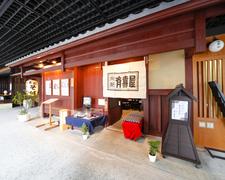 京都文化博物館内の落ち着いた京風のお店で一緒に頑張りましょう!