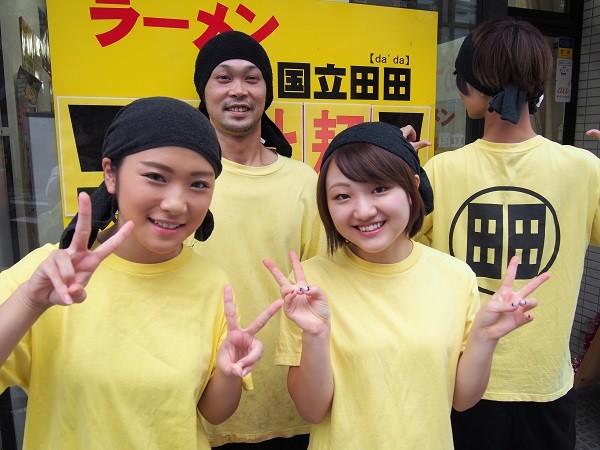 元気が出るおそろいの黄色いTシャツをご準備しています!