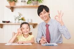 自由なシフトでしっかり稼げる家庭教師バイト♪