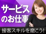 エスポット新横浜 / 株式会社チェッカーサポートのイメージ