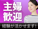 MEGAドン・キホーテ 姫路広畑店のイメージ