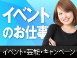 株式会社ひのき 東北 株式会社ひのきのイメージ