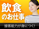 U.K WILDCATS CAFE 西宮武庫川店のイメージ
