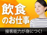 北海道らーめん 味噌ノ頂 採用担当のイメージ