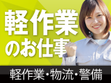DAISO(ダイソー) ららぽーと甲子園店のイメージ