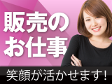 AOKI 伊川谷店のイメージ