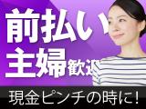 はま寿司 会津若松門田店のイメージ