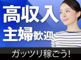 アサヒロジスティクス株式会社 松戸共配センターのイメージ