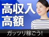 磐梯貨物株式会社 会津若松本社のイメージ