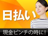 石垣島 パブカサブランカのイメージ