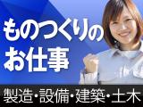 株式会社アーキ・ジャパンのイメージ