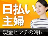 NTTドコモ dジョブ スマホワーク 採用係のイメージ