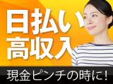 株式会社オープンループパートナーズ新宿支店のイメージ