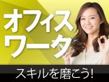 オープンループパートナーズCRM札幌人材紹介のイメージ