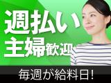 丸亀製麺福島西店のイメージ