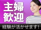 西松屋チェーン 福島松山店のイメージ