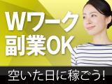 株式会社ファミリア 串揚げ居酒屋 ハシゴのイメージ