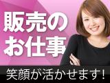 セカンドストリート 福島松山店のイメージ