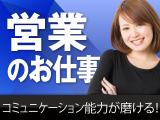 三和シャッター工業株式会社 姫路営業所のイメージ