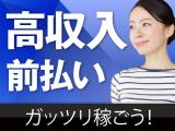 UTエイム株式会社 高崎キャリアセンターのイメージ