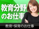 株式会社 学研エル・スタッフィング 採用係のイメージ