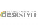 株式会社デスクスタイル / 東海校のイメージ