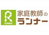 株式会社マスターマインズ 名古屋支部のイメージ