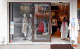 エバーグリーン元町店のイメージ