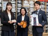 AOKI 札幌大谷地店(学生)のイメージ
