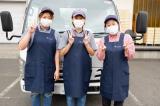 エンゼルフーズ株式会社 横浜支店(212223)のイメージ