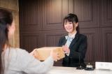 株式会社大京アステージ 西葛西のイメージ