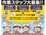 株式会社バイセップス 堺営業所 (堺エリア1)寮のイメージ
