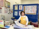 富山第一ドライ 大阪屋ショップアプリオ店のイメージ